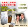 安神茶 37.5g