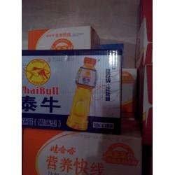 【泰牛】果味型营养素饮品 能量饮料 500ml 饮料长期批发供应