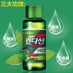 肯迪醒正品 韩国独家进口授权 解酒醒酒饮料饮品 诚招代理经销商
