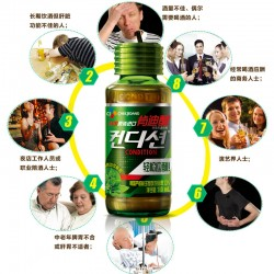 肯迪醒独家韩国进口 解酒 醒酒 预防宿醉饮料 饮品 诚招代理加盟