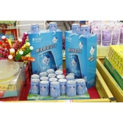 饮料厂家直销 植物饮料 桑贝儿-嗓子的宝贝儿 健康饮品 限时包邮