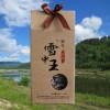 牛皮纸盒野生榛蘑