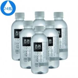 古谷水贡嘎山冰川融水中国高端饮用水330ml*24瓶装矿(整箱发货)