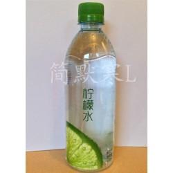 柠檬水、美立方柠檬水 500mlx15