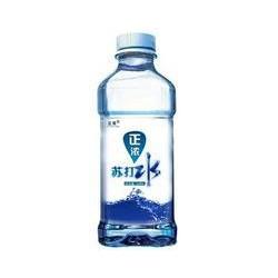 苏打水品牌生产厂家招商代理