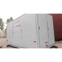 矿井专用水处理设备 山东汇泉专业生产矿井水处理设备
