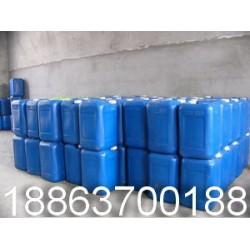 厂家优惠供应高效絮凝剂液体除垢剂
