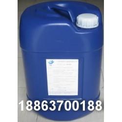 反渗透絮凝剂反渗透缓蚀阻垢剂