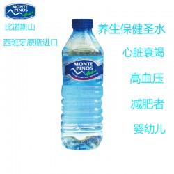 高端进口矿泉水500ml 养生保健圣水 缓解高血压心脏衰竭 减肥