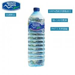 西班牙比诺斯山天然矿泉水1.5L*6瓶 钠含量<1.8 可煮沸 无水垢
