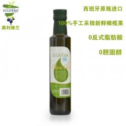 100%原瓶进口西班牙奥利雅兰食用橄榄油 250ML 美容护肤 除妊娠纹