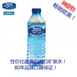 特价批发 100%西班牙进口纯净水500ml 饮用 欢迎批发团购 12瓶/箱