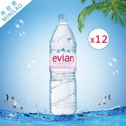 法国evian依云进口纯净水 代理高端水饮用水1.5L*12支 5箱起批发