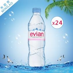 米尼劳批发 进口Evian依云天然矿物质纯净水500ml*24饮用矿泉水
