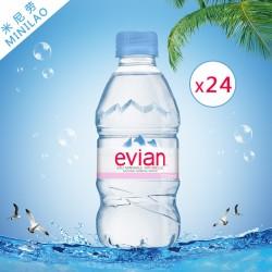 法国Evian依云正品天然矿泉水330ml*24支 进口矿泉水批发代理