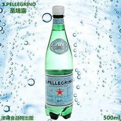 法国原装进口 S.Pellecrino 圣培露 750ml*12瓶 天然含汽矿泉水