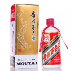 正品白酒特价 53度飞天茅台酒500ml中国名酒贵州茅台酒水酱香型酒