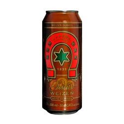 德国进口黑森马蹄Hildebrand小麦黑啤酒 听装500ml *24(整箱发货)