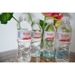 【现货供应】渔山泉天然矿泉水 天然健康好泉水345ml*24瓶