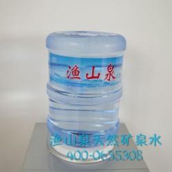 山东厂家专业生产饮用矿泉水 渔山泉养生矿泉水7.5L桶装纯净水