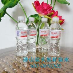 厂家批发零售高品质渔山泉矿泉水 健康矿泉水