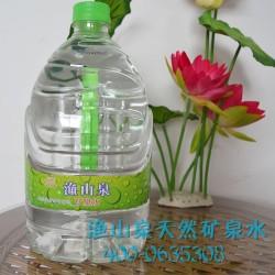 【渔山泉矿泉水】休闲饮用水 天然养生矿物质矿泉水