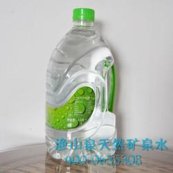 东阿自涌泉矿泉水 天然泉水 弱碱性养生泉水4.5L*4瓶