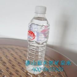 【山东厂家直销】渔山泉天然养生矿泉水510ml*24瓶 信誉保障