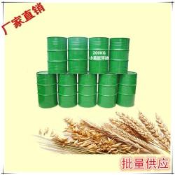 200KG包装 【厂家优势产品】100%天然小麦胚芽油 亚临界低温萃取