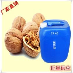 25kg 包装核桃油【厂家直销】【鲲华系列产品】