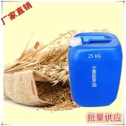 小麦胚芽油生产商