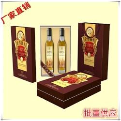 金尊油礼礼盒套装【小麦胚芽油+葡萄籽油】高端食用油