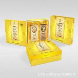 福禄双全礼盒套装【核桃油+亚麻籽油】高端食用油