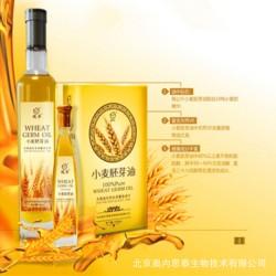 1200ml鲲华小麦胚芽油【高端食用油】