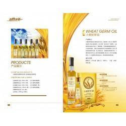 500ml鲲华葡萄籽油【高端食用油】