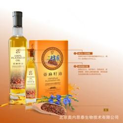1200ml鲲华亚麻籽油【高端食用油】
