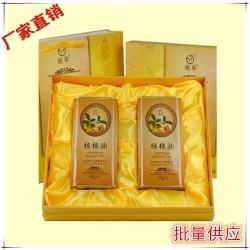 福禄双全礼盒套装【小麦胚芽油+核桃油】高端食用油