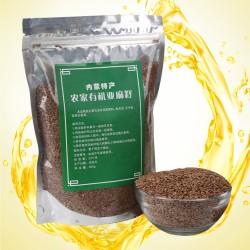 厂家直供内蒙古正宗亚麻籽 亚麻酸含量高优质高效亚麻籽 大量现货