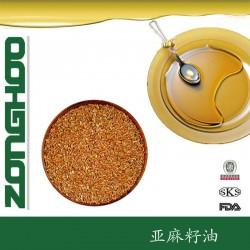 专业生产亚麻籽油 调节血脂降血压 植物油