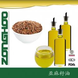 亚麻籽油 冷轧工艺 长期供应 寻求合作  高级保健食用油