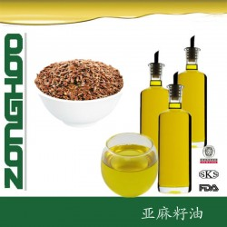 厂家供应亚麻籽油 高含量亚麻酸