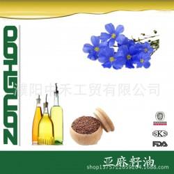 中禾健元专业生产亚麻籽油 高亚麻酸含量 植物油