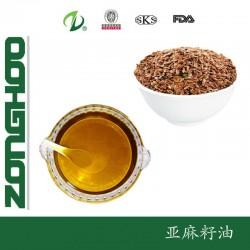 纯天然冷轧亚麻籽油胡麻油 厂家长期供应 量大价格从优