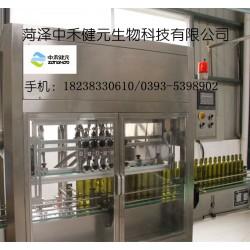 厂家专业葡萄籽油、亚麻籽油、核桃油、牡丹籽油贴牌生产