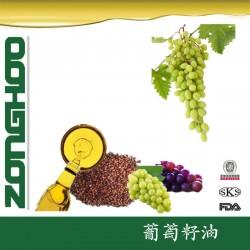 散装葡萄籽油 食用级别美容基础油  葡萄籽油贴牌