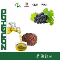 美容护肤葡萄籽油  一级冷轧食用葡萄籽油  健康食用油