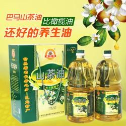 广西巴马特产非转基因食用植物山茶油 香油 茶籽油 一件发 1.8L*2