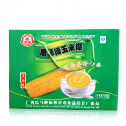 【特产批发】玉米糊:世界长寿乡 礼品团购珍珠玉米广西食品特产