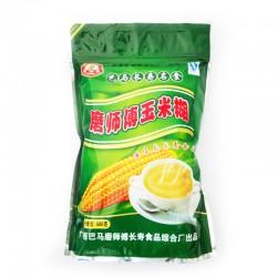 【特产批发】玉米糊— 世界长寿乡广西特产 礼盒送礼 团购批发