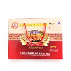 【特产批发】火麻香酥:世界长寿乡-广西特产 休闲食品 礼盒送礼